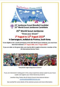 25th World Scout Jamboree, Cuffley Scout Group, Potters Bar District, Hertfordshire County, Explorers, Scouts, Korea