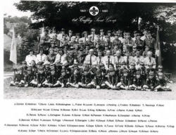Scout Group (1981)